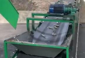 工业固废压块流程7